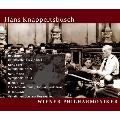 クナッパーツブッシュ/ウィーン・フィル ORF戦後ライヴ大集成<完全限定生産盤>