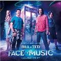 ビルとテッド フェイス・ザ・ミュージック