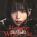 I believe what you said [CD+DVD]<DVDV付盤>