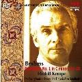 ブラームス: 交響曲第1番<完全限定盤>