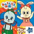 あんさんぶるスターズ!! ESアイドルソング Extra Jin & Akiomi