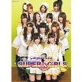 SUPER☆GiRLS 2012年カレンダー