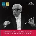 ブルックナー: 交響曲第4番「ロマンティック」(ノヴァーク版)
