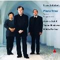 シューベルト: ピアノ三重奏曲第1番, 第2番, アルペジオーネ・ソナタ, 他<タワーレコード限定>