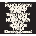 Percussion Session ~IMPACT~ [SHM-CD+DVD]<限定盤>