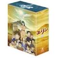 獣の奏者 エリン Blu-ray Disc BOX2