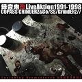 録音鬼改 LiveAktion 1991-1998<限定盤>