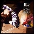 愛を描く (Type C) [CD+DVD]