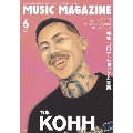 MUSIC MAGAZINE 2020年6月号