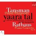 タンスマン: ポーランド狂詩曲、ラートハウス: ピアノ協奏曲