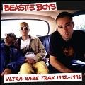 Ultra Rare Trax 1992-1996