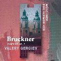 ブルックナー: 交響曲第2番