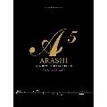 嵐/A+5(エー・オーギュメント)ピアノ・ソロ・エディション~ [Vol.5]