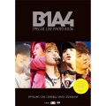B1A4 SPECIAL LIVE PHOTO BOOK [BOOK+DVD]