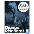 ジャンゴ・ラインハルト ジプシー・ジャズ・ギター奏法 [BOOK+CD]