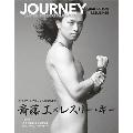 斎藤工×LESLIE KEE SUPERフォトマガジン「JOURNEY」