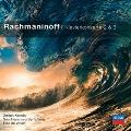Rachmaninov: Piano Concertos No.2, No.3, Vocalise Op.34-14