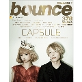 bounce 2015年3月号<オンライン提供 (限定200冊)>