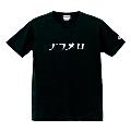三戸なつめ×WEARTHEMUSIC コラボ ナツメロT-Shirts ブラック L