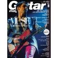 Guitar magazine 2010年 8月号