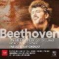 ベートーヴェン: 交響曲第9番、合唱幻想曲