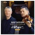 ベートーヴェン: ヴァイオリン・ソナタ集