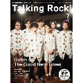Talking Rock! 2016年7月号増刊 「Gotch & The Good New Times特集」