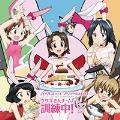 ラジオCD「ガールズ&パンツァーRADIO ウサギさんチーム、訓練中!」Vol.2 [CD+CD-ROM]