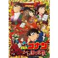 劇場版 名探偵コナン から紅の恋歌 [Blu-ray Disc+DVD]<初回限定特別版>