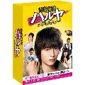 青春探偵ハルヤ DVD-BOX