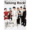 Talking Rock! 2017年9月号増刊[UVERworld特集]