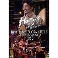 ライヴ・アット・モントルー・ジャズ・フェスティバル1983【デジタル・リマスター版】