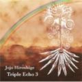 Triple Echo 3<数量限定盤>