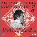 ブルックナー: 交響曲第8番<完全限定盤>