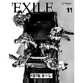 月刊EXILE 2017年11月号