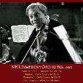 ヴァイオリン協奏曲 - モーツァルト, ブラームス, ベートーヴェン