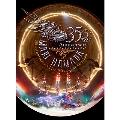 "Mari Hamada 35th Anniversary Live""Gracia""at Budokan [2DVD+Photo Book] DVD"