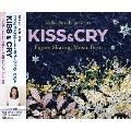 鈴木明子監修・選曲 フィギュアスケート・ミュージック ベスト KISS & CRY