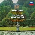 モーツァルト: ピアノ四重奏曲第1番, 第2番<タワーレコード限定>