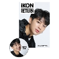RETURN [PLAYBUTTON]<初回生産限定盤/SONG Ver.>