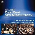 ワーグナー:ニーベルングの指環 全曲<タワーレコード限定>