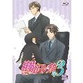 純情ロマンチカ3 第4巻 [Blu-ray Disc+CD]<限定版>