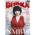 BUBKA 2020年1月号