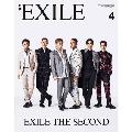 月刊EXILE 2020年4月号