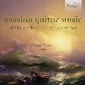 Russian Guitar Music of the 20th and 21st Centuries