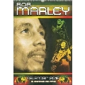 Bob Marley / 2016 Calendar (Dream International)