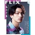FLIX PLUS Vol.37