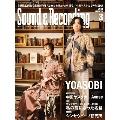 Sound & Recording Magazine 2021年3月号