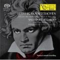 Beethoven: Violin Concerto Op.61<限定盤>