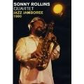 Jazz Jumboree 1980